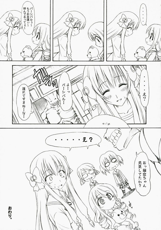 hikari panic and strawberry yaya Digimon cyber sleuth female protagonist