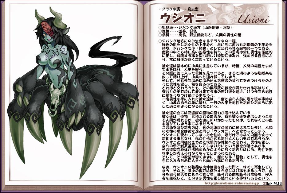 quest crab girl monster girl Ok ko carol