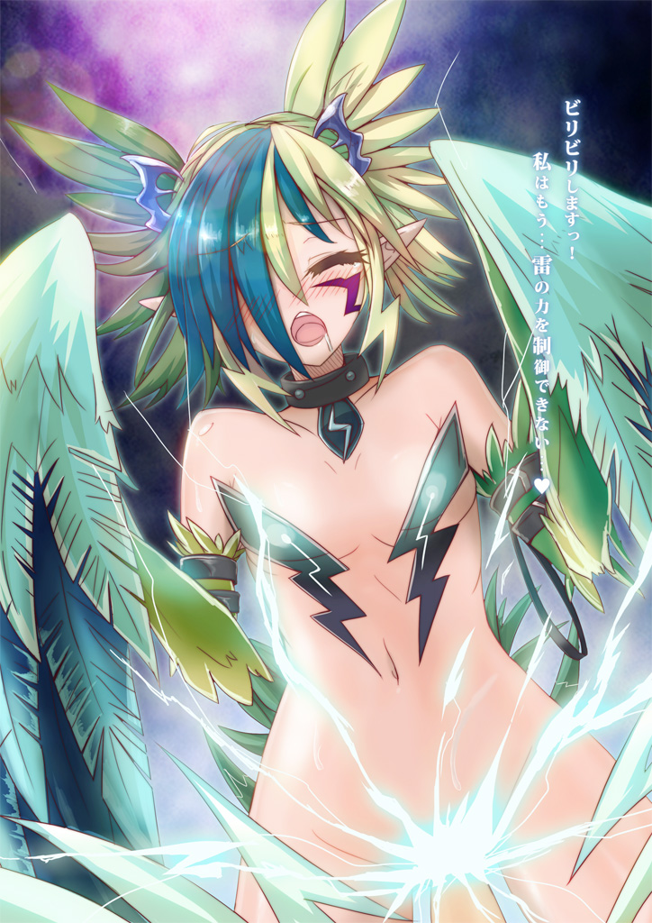dxd blue girl highschool hair Picture of girls in pokemon naked tied up
