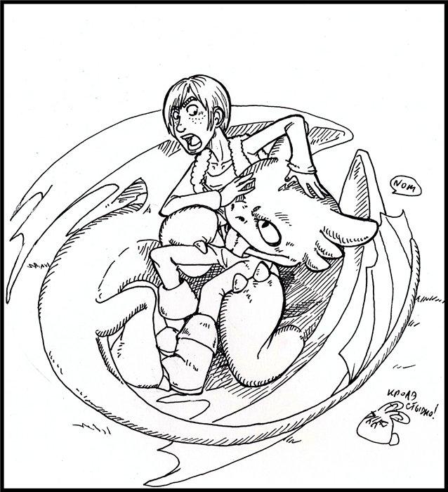 to train your how e621 dragon Imouto paradise! 2 ~onii-chan to go nin no imouto no motto! ecchi shimakuri na mainichi~
