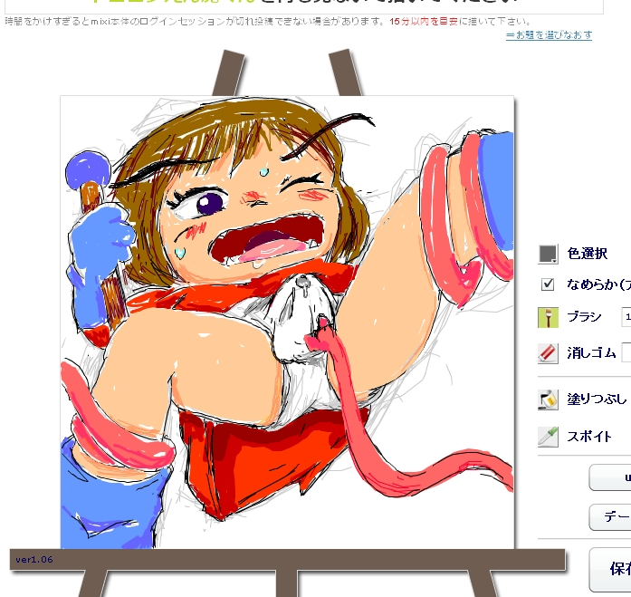 goshuushou-sama-ninomiya-kun X-men