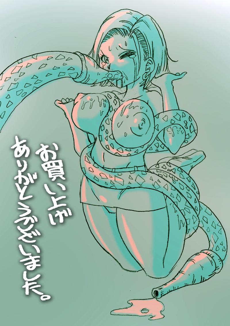 porn z ball dragon 18 android Highschool dxd blue hair girl