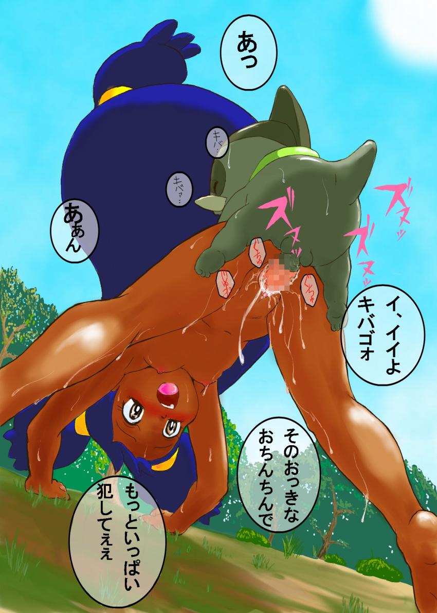 old pokemon how iris is Monopoly man vs pringles man