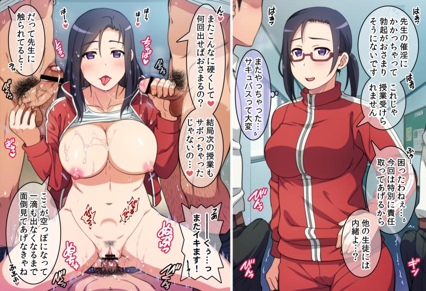 demi wa kataritai porn chan Hoka no onna no ko to h wo shiteiru ore wo mite koufun suru kanojo