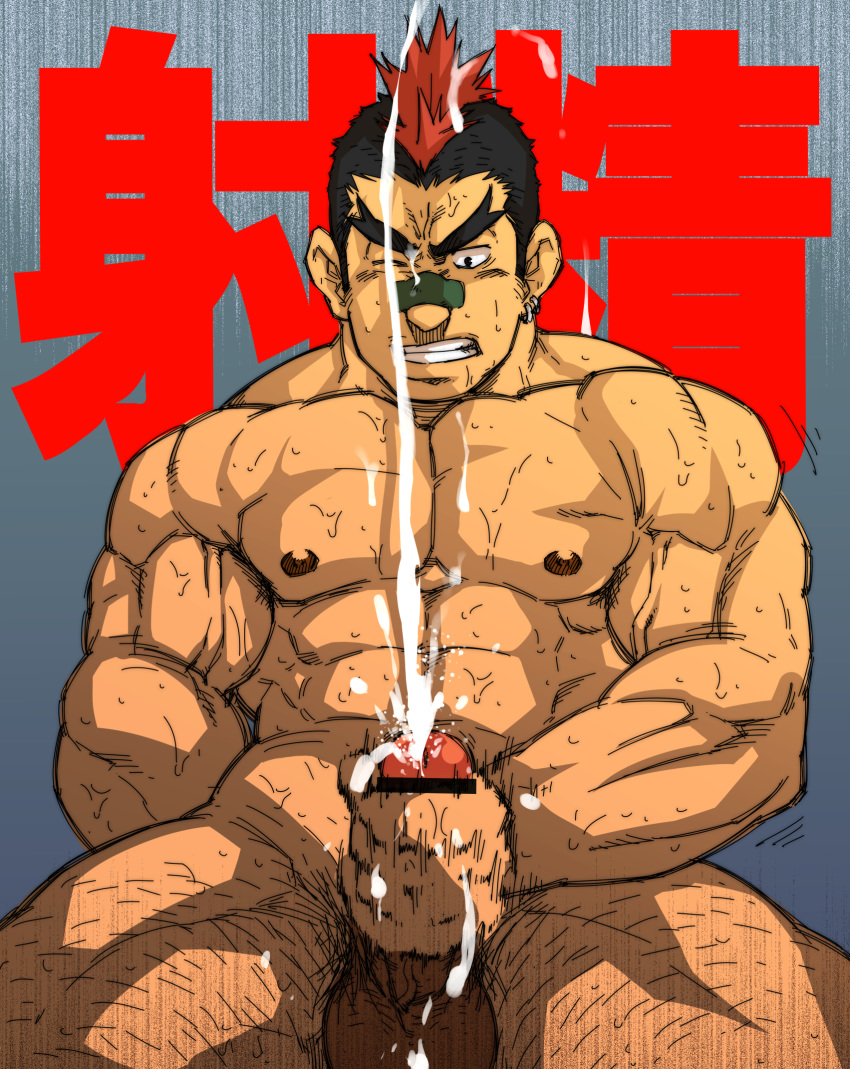 and dsp nutted jacked on stream live off Kansen 3: shuto houkai